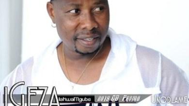 Igeza Lakwamgube – Yashimizi