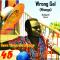 Cool B – Wrong Gal (Ntunga)