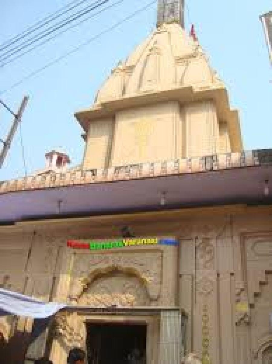Maha Mritunjay Temple