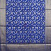 Handloom Banarasi Pure Muga Silk Dupatta in White 7