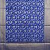 Banarasi Cotton Silk Jaal Red Dupatta 6