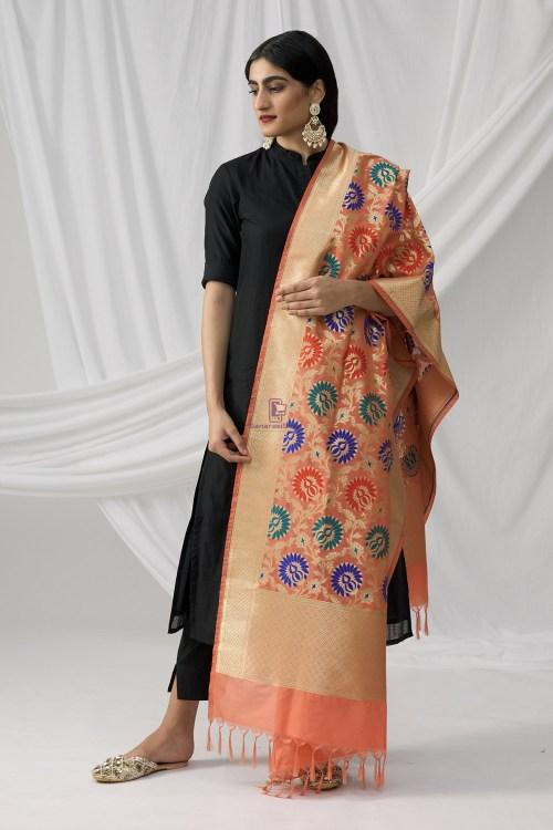 Woven Banarasi Art Silk Kimkhab Dupatta in Peach 6