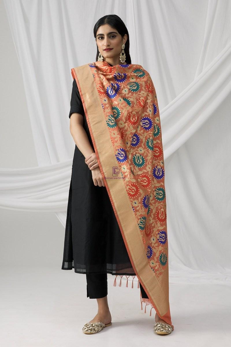 Woven Banarasi Art Silk Kimkhab Dupatta in Peach 5