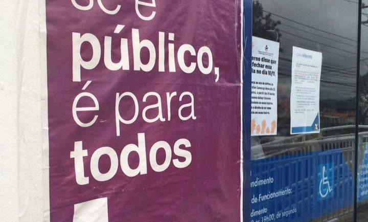 se_e_publico