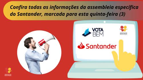 Aditivos de banco de horas e PLR no Santander