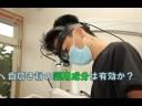予防歯科 歯磨き粉
