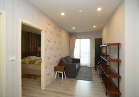 Centric Ari Station – Bangkok condo for rent  | 7 mins walk to Ari BTS | bright open view | gym, pool, garden, co-working space