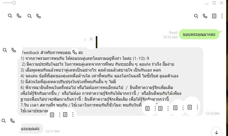 Bangkok Matching Customer Review Impressive First Date 2512201