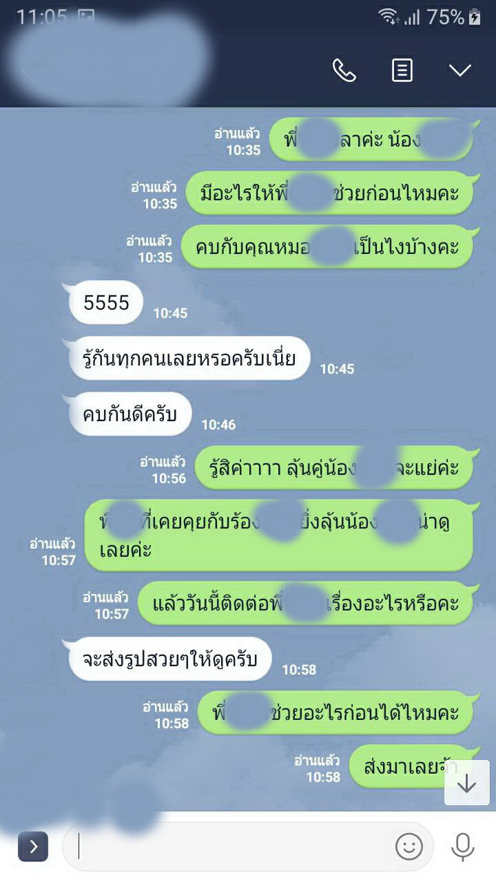 Another Success Story from Bangkok Matching's Happy Couple. We are so happy ^ ^