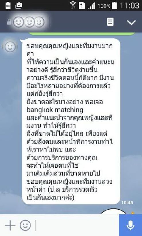 Our Dating Lady Client kindly reviewed BangkokMatching's Matchmaking Service