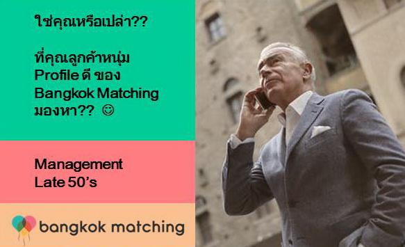 Thai Single Dating in Bangkok Thailand Expat Singles Dating Bangkok 95208