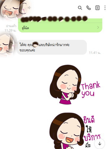 """New Customer Review """"Your Team and Bangkok Matching is very nice to me"""""""