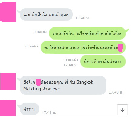 Our Thai Dating Client Informed Her Matchmaker that She Is Falling In Love