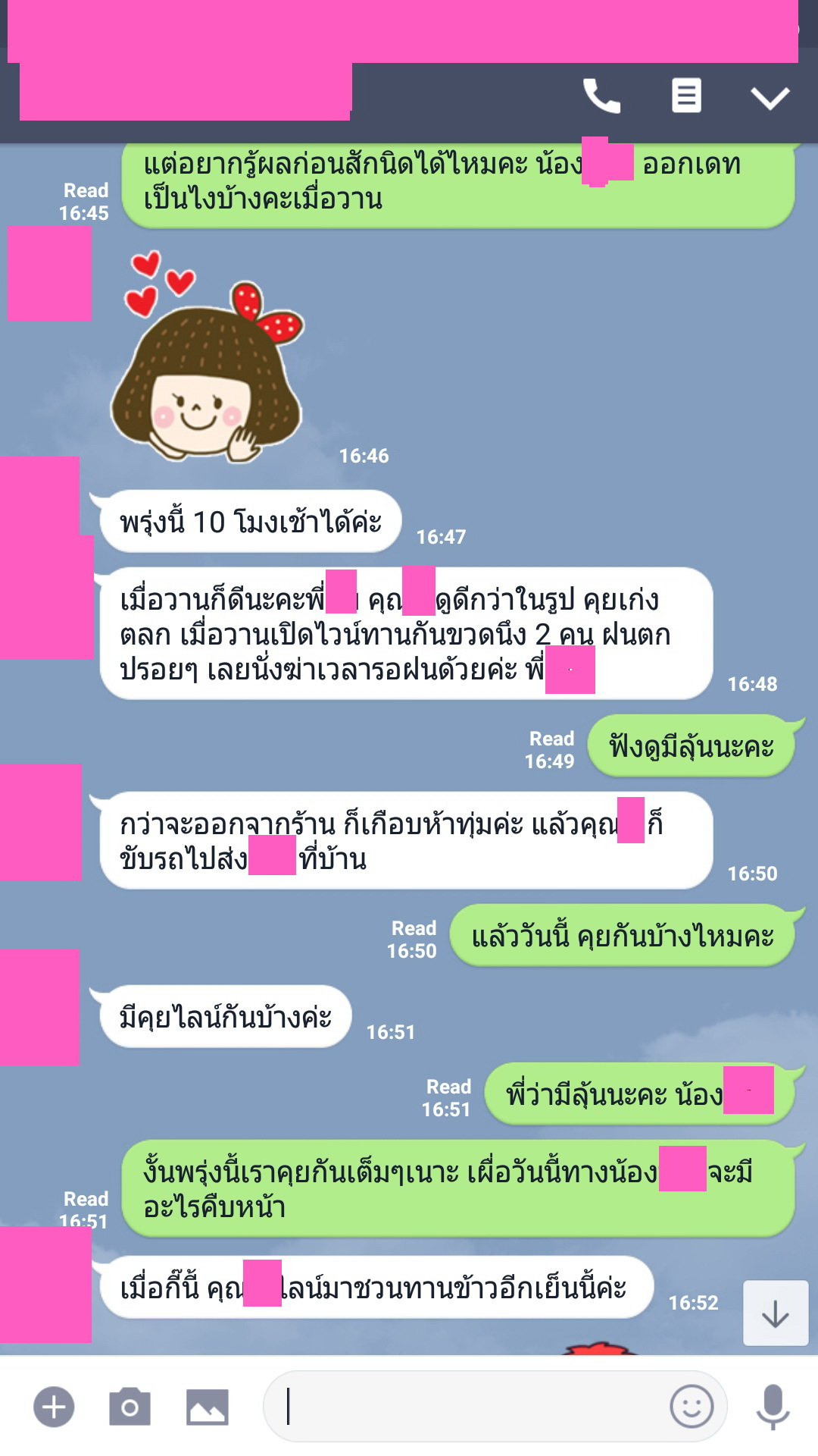 Dating Client was giving feedback date with her executive matchmaker. Client of Thai Best Matchmaking Service in Thailand.