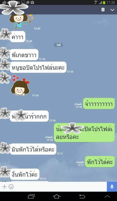 Newly Dating Lady Client asks BangkokMatching to put her profile on hold after meeting our male client's parents and his family