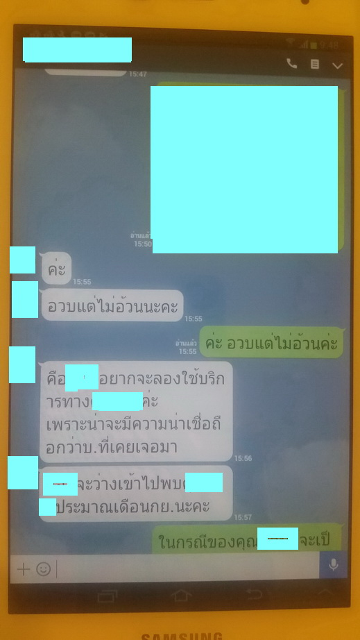 I want to use Bangkok Matching's matchmaking service as it seems to be more reliable than other dating companies I have used.
