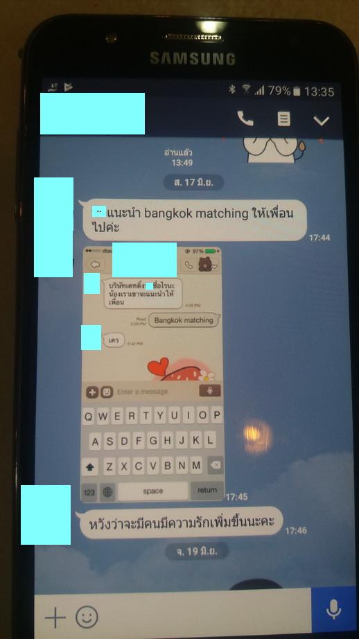318171 ลูกค้าหาคู่สำเร็จ หาแฟนสำเร็จ กับบริษัทจัดหาคู่ Bangkok Matching แบงคอก แมทชิ่ง