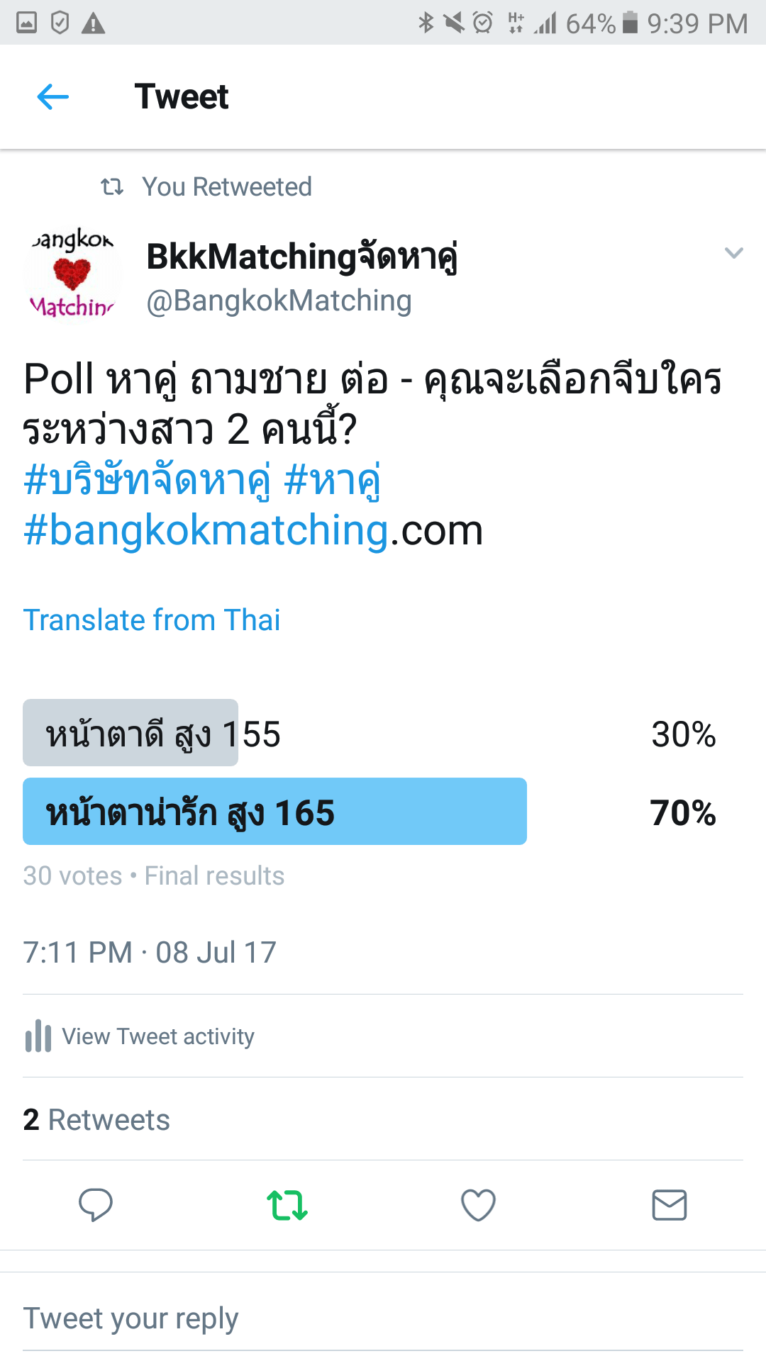 """""""Dating"""" Poll of BangkokMatching Dating and """"Matchmaking"""" Agency asking whom you will choose between these 2 ladies 217171"""