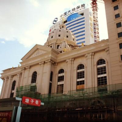 Cathédrale en construction
