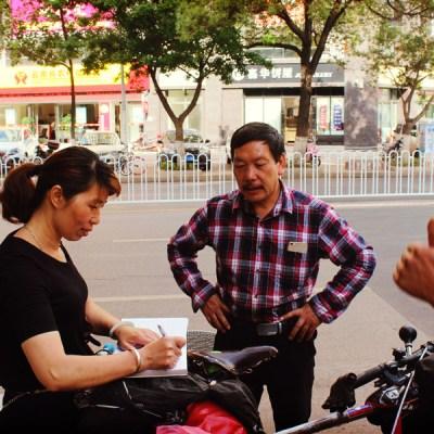 Parents de Wenhui