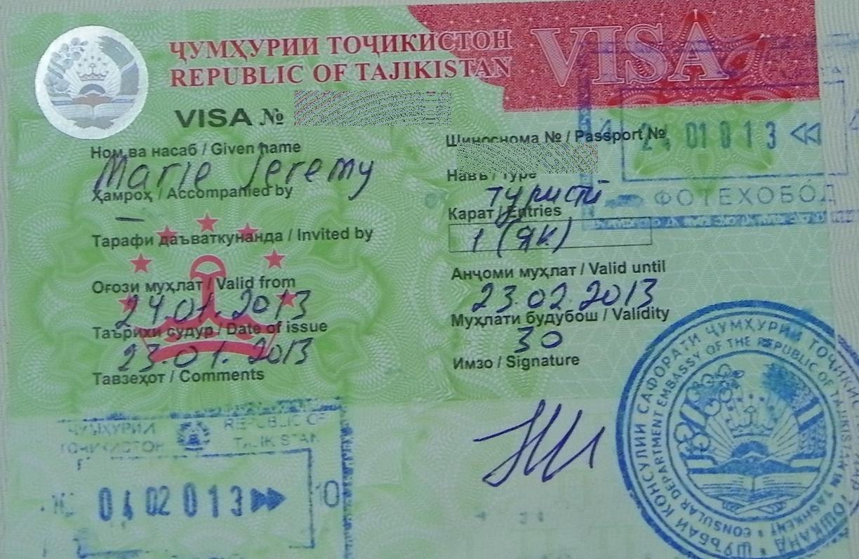 Obtenir le visa Tadjik à Bishkek