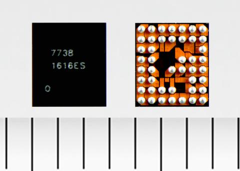 โตชิบาเปิดตัวซ  ิสเตมพาวเวอร์ IC แบบมัลติฟังก์ชั  ่นสำหรับ SSD