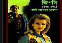 Gypsy Masud Rana ebook