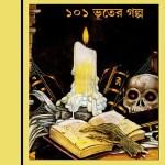 Shuktarar 101 Bhuter Golpo pdf