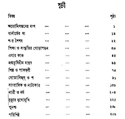 Bernard Shaw Ekti Manusher Kahini content