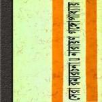 Sera Ramya Rachana by Narayan Gangopadhyay pdf