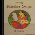 Panchti Oitihasik Upanyas by Sri Parabat pdf