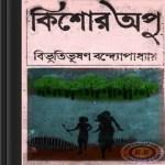 Kishor Apu by Bibhutibhushan Bandopadhyay pdf