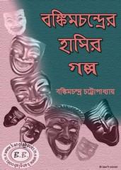 Bankimchandrer Hasir Galpo pdf