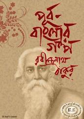 Purbo-Banglar Galpo by Rabindra Nath tagore pdf