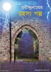 Rabindranather Rohosso Galpo pdf