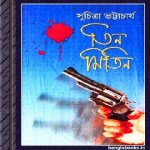 Tin Mitin by Suchitra Bhattacharya ebook