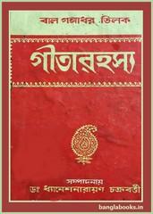 Gitarahasya - Bal Gangadhar Tilak pdf
