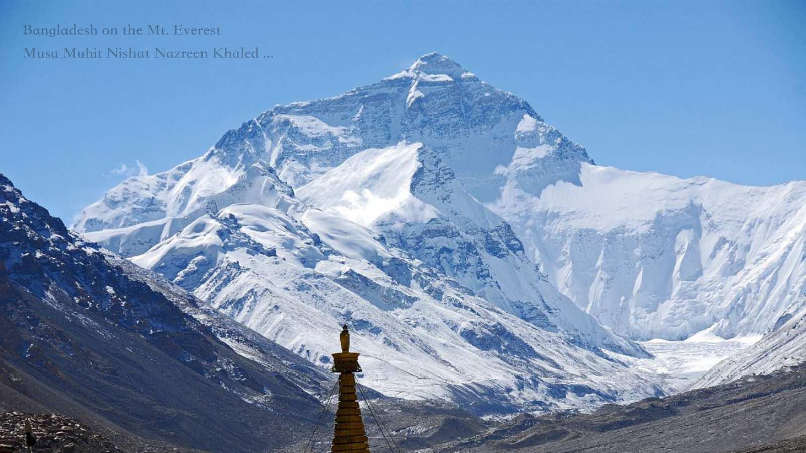 Bangladeshis on Mount Everest