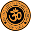 Bangladesh Hindu Mandir
