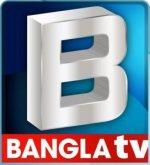 Bangla TV – US