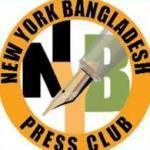 New York Bangladesh Press Club