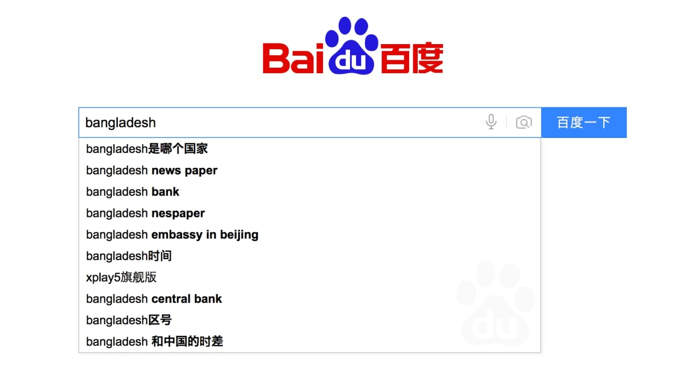 Bangladesh on Baidu