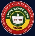 Habiganj Brindaban Government College Alumni Association USA
