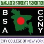 Bangladesh Student Association at City College of NY