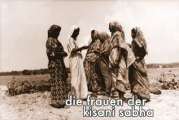 cover of documentary 'die-frauen-der-kisani-sabha'
