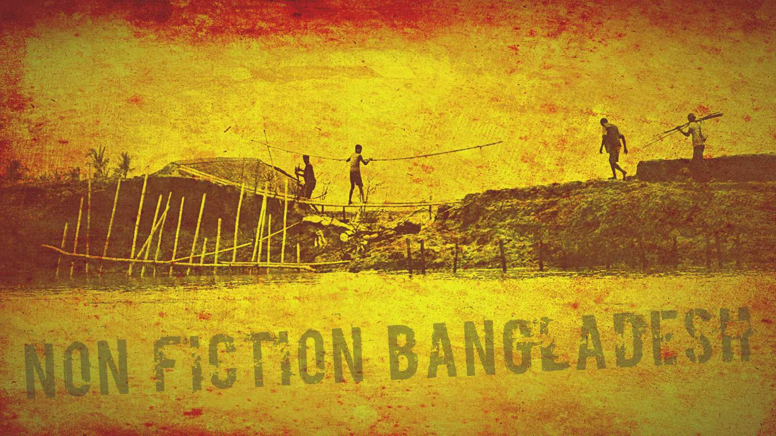 Documentary Films on Bangladesh - Part 9 cover
