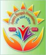 Aamra Bangali Foundation