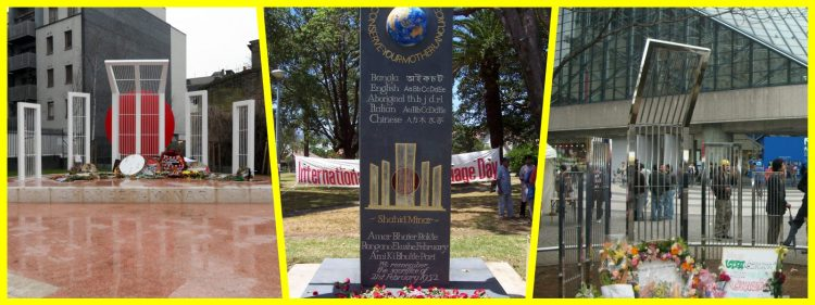 Shaheed Minar in London, Sydney and Tokyo