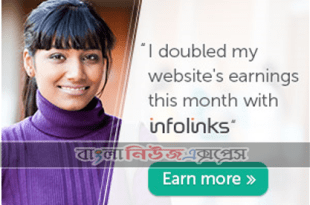 Income with Infolinks in Bangladesh