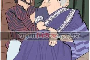 """শাশুড়ী তাঁর কলেজ জীবনের ছবি দিয়ে ফেসবুক আইডি খুলছে😮😮 আইডির নাম, """"মাতাল হাওয়া""""😂"""